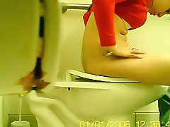 18 Year Old On Toilet Cam